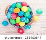 easter | Shutterstock . vector #258463547
