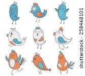 vector set of colorful cartoon... | Shutterstock .eps vector #258468101