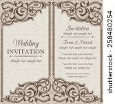 baroque wedding invitation card ... | Shutterstock .eps vector #258480254