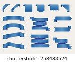 set of ribbons.ribbon banner... | Shutterstock .eps vector #258483524