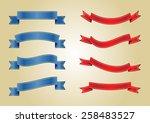 set of ribbons.ribbon banner...   Shutterstock .eps vector #258483527