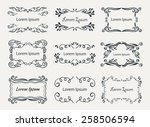 light hand drawn elements.... | Shutterstock .eps vector #258506594