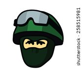 russian army close up  | Shutterstock .eps vector #258515981