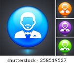 man in tuxedo on  color round... | Shutterstock .eps vector #258519527