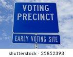 voting precinct sign | Shutterstock . vector #25852393