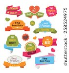 vector stickers labels and... | Shutterstock .eps vector #258524975