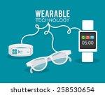 technology design over white... | Shutterstock .eps vector #258530654
