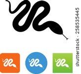 snake symbol   Shutterstock .eps vector #258535445