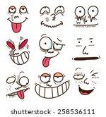cartoon expressions set | Shutterstock . vector #258536111
