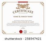 certificate template. | Shutterstock .eps vector #258547421