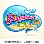 songkran festival period of... | Shutterstock .eps vector #258547481