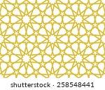 islamic seamless pattern   Shutterstock .eps vector #258548441
