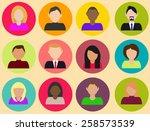 flat avatar icons. vector | Shutterstock .eps vector #258573539