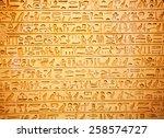 egyptian hieroglyphs on the wall   Shutterstock . vector #258574727