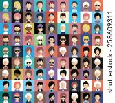 collection of avatars12   81... | Shutterstock .eps vector #258609311