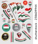 made in hungary seal collection ...   Shutterstock .eps vector #258609944