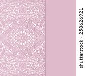 wedding invitation card with... | Shutterstock .eps vector #258626921