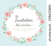 flower wedding invitation card  ... | Shutterstock .eps vector #258632804