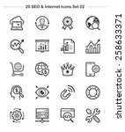 seo   internet icons set 2 ... | Shutterstock .eps vector #258633371