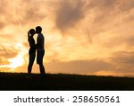 young couple in love outdoor   Shutterstock . vector #258650561