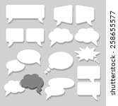 two speech bubbles icons set... | Shutterstock .eps vector #258655577