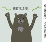 bear greeting card with text | Shutterstock .eps vector #258680855