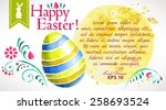hand painted easter greeting... | Shutterstock .eps vector #258693524