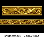 golden ornamental segment  ... | Shutterstock . vector #258694865