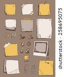 vector hand drawn illustration... | Shutterstock .eps vector #258695075