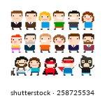 different pixel art 8 bit... | Shutterstock .eps vector #258725534