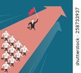 business team leader   vector | Shutterstock .eps vector #258733937