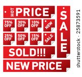vector set of sale tags | Shutterstock .eps vector #25873591