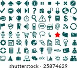web icon collection with 80... | Shutterstock .eps vector #25874629