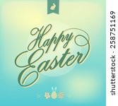 happy easter greeting card ... | Shutterstock . vector #258751169