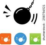 wrecking ball icon | Shutterstock .eps vector #258756521