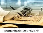 business accounting  | Shutterstock . vector #258759479