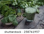 refreshing and detoxifying... | Shutterstock . vector #258761957