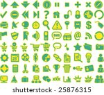 80 web icons without any shiny... | Shutterstock .eps vector #25876315