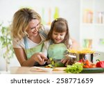 cute mother teaches kid child... | Shutterstock . vector #258771659