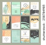 hand drawn collection of 12... | Shutterstock .eps vector #258784985