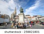 antwerp  belgium   march 7 ... | Shutterstock . vector #258821801