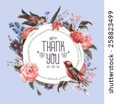 vintage watercolor greeting... | Shutterstock .eps vector #258823499