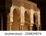 Alhambra De Granada. Moorish...