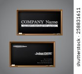 business card design with... | Shutterstock .eps vector #258831611