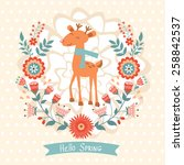 hello spring concept card with  ... | Shutterstock .eps vector #258842537