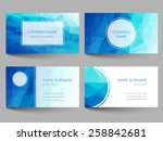 set of business cards with... | Shutterstock .eps vector #258842681