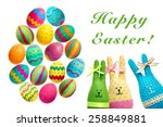 easter eggs and rabbits. happy... | Shutterstock . vector #258849881