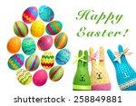 easter rabbits. happy funny... | Shutterstock . vector #258849881