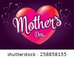 mother's day typographical... | Shutterstock .eps vector #258858155