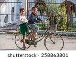february 01  2015  boy is... | Shutterstock . vector #258863801